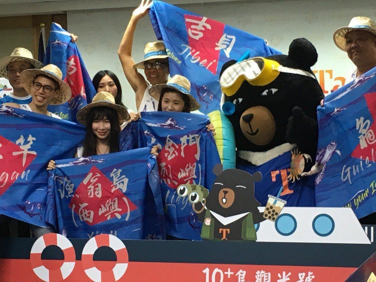 交通部觀光局為推展海灣旅遊,徵選出台灣10島島主,今天頒發證書。記者吳姿賢/攝影