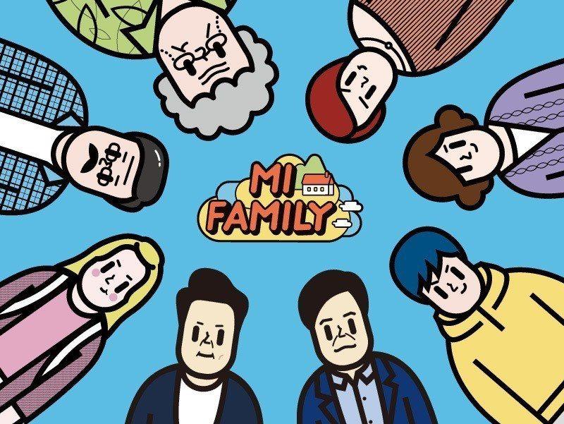 「MI FAMILY米家人」可愛憨厚的膠囊臉以產品按鈕與造型為發想。圖/小米提供