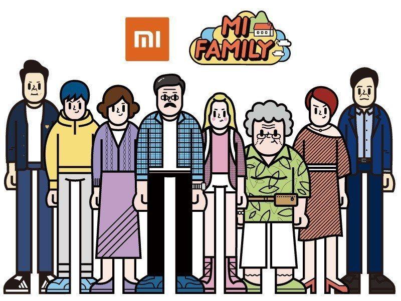 小米台灣全新的「MI FAMILY米家人」行銷企畫正式上線,邀請米粉打造個人專屬...
