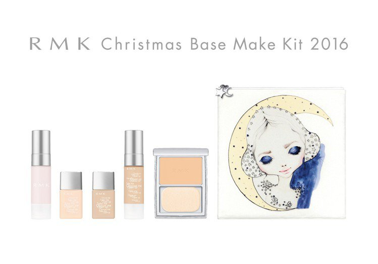 RMK夢境星采底妝組原價3,050元,特賣會6折特價1,830元。圖/RMK提供