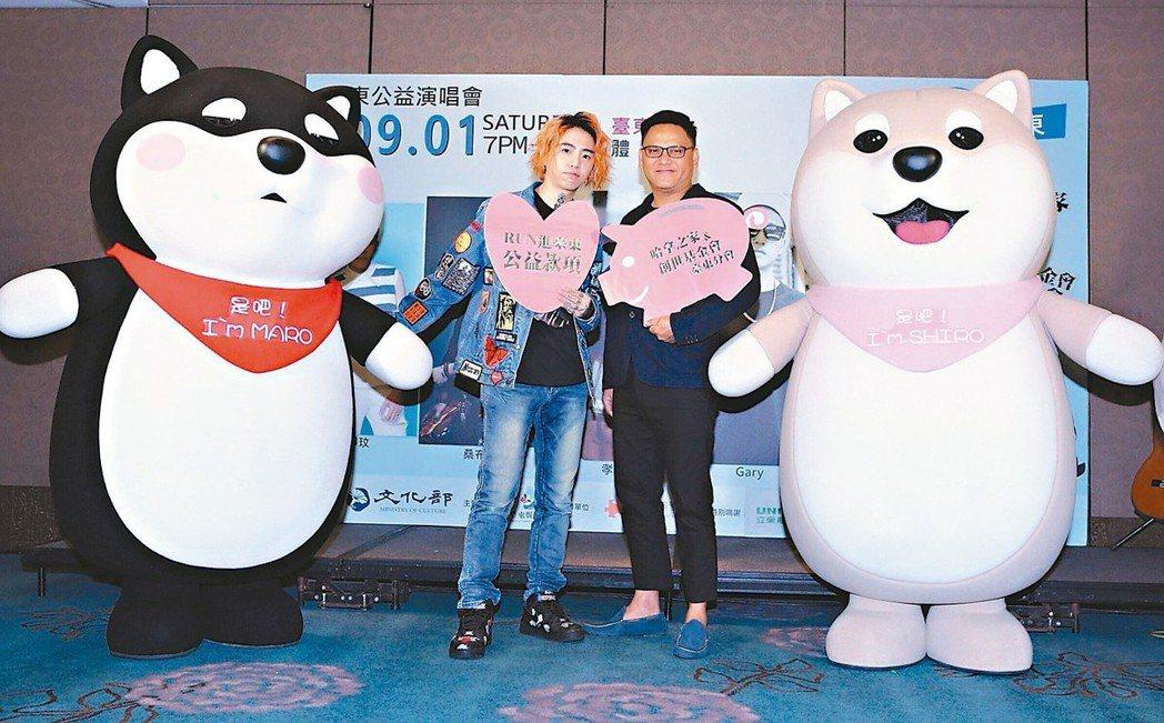 藝人謝和弦(左)與原住民歌手桑布伊呼籲全國歌迷朋友9月1日到台東參加089公益音...