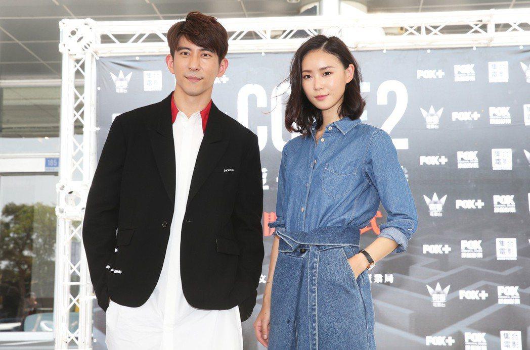 修杰楷(左)、鍾瑶(右)出席「浮士德遊戲2」開鏡儀式。記者徐兆玄/攝影