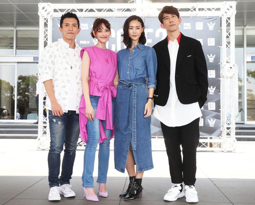 黃尚禾(由左至右)、姚以緹 、鍾瑶、修杰楷出席「浮士德遊戲2」開鏡儀式。記者徐兆...