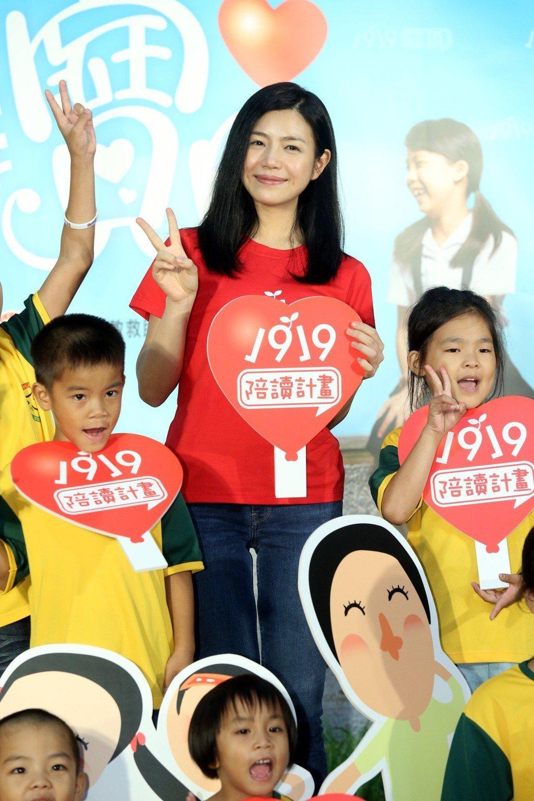 陳妍希代言『午安寶貝-1919陪讀計畫』勸募活動起跑,呼籲社會大眾捐贈支持。記者...