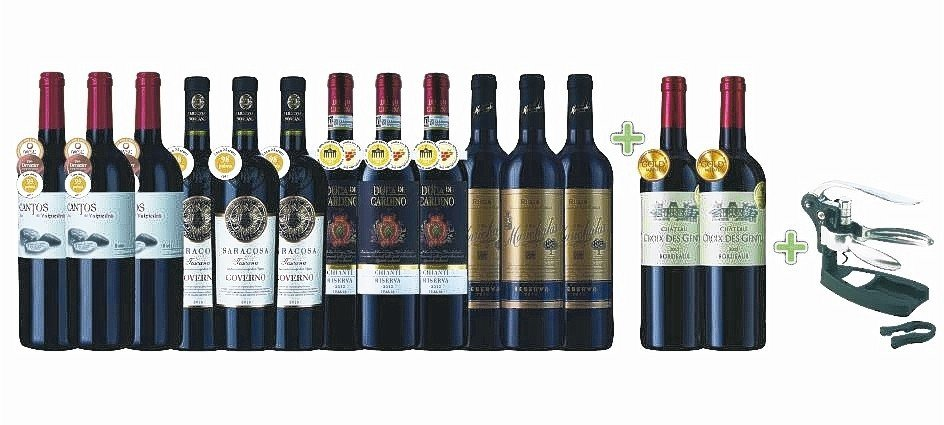 「西班牙vs義大利奢華珍釀組12瓶」優惠價9,888元,加贈波爾多冠軍佳釀2瓶,...