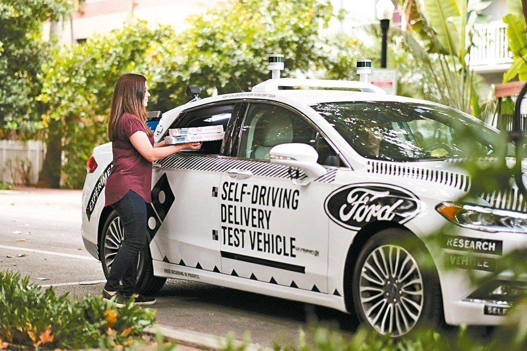 福特將分拆自駕車部門,成獨立經營公司。 美聯社
