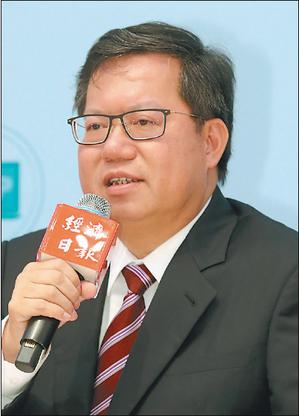 桃園市長鄭文燦。 報系資料照片