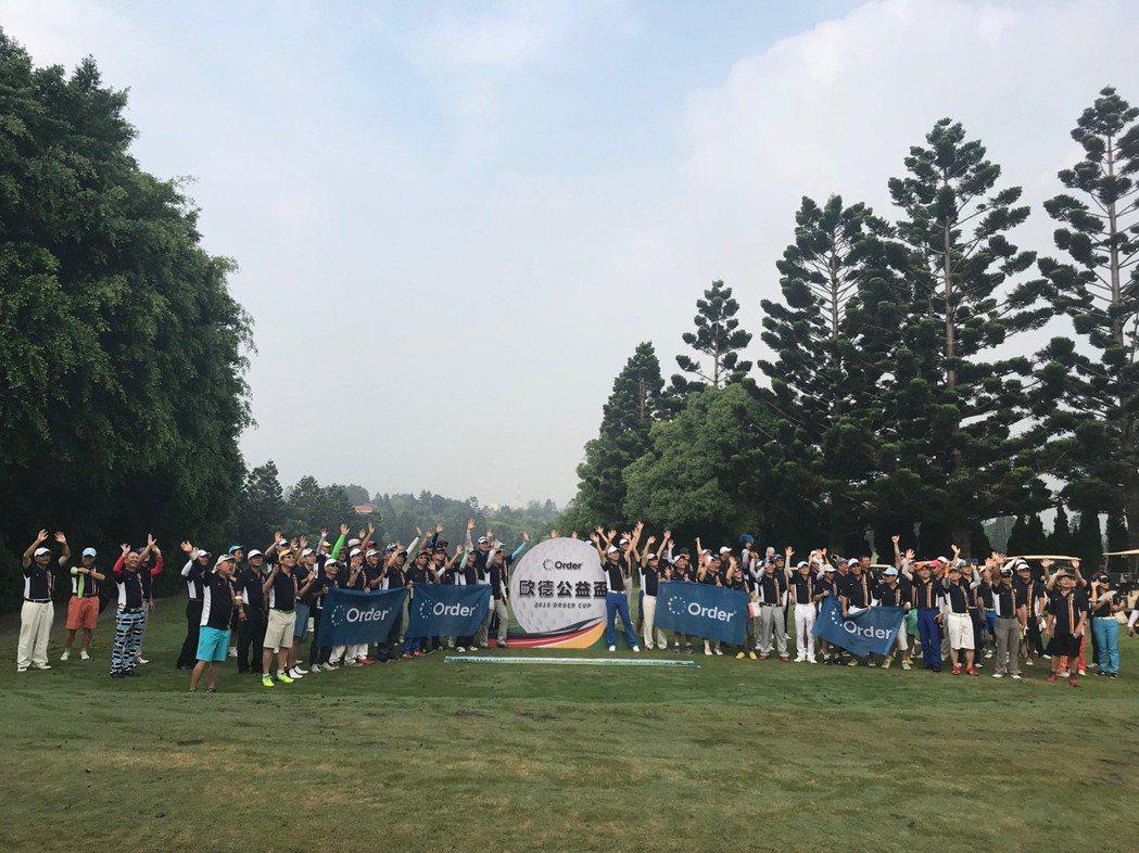 歐德集團今日在長庚高爾夫球場舉辦2018歐德盃公益高爾夫球邀請賽。鄭芝珊/攝影