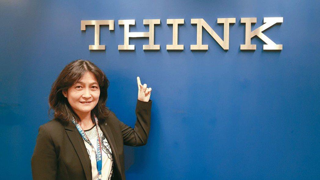 台灣IBM全球企業諮詢事業群總經理李郁靜。 記者鄒秀明/攝影