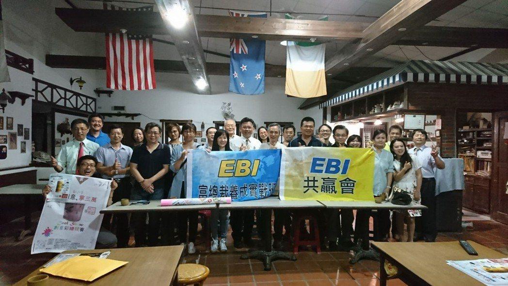 EBI富總裁班於7月24日舉辦企業參訪活動。 卓越企管公司/提供
