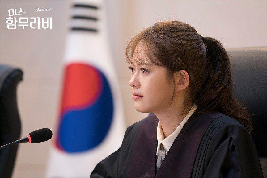 韓劇《漢摩拉比小姐》劇照。 圖/取自jtbc