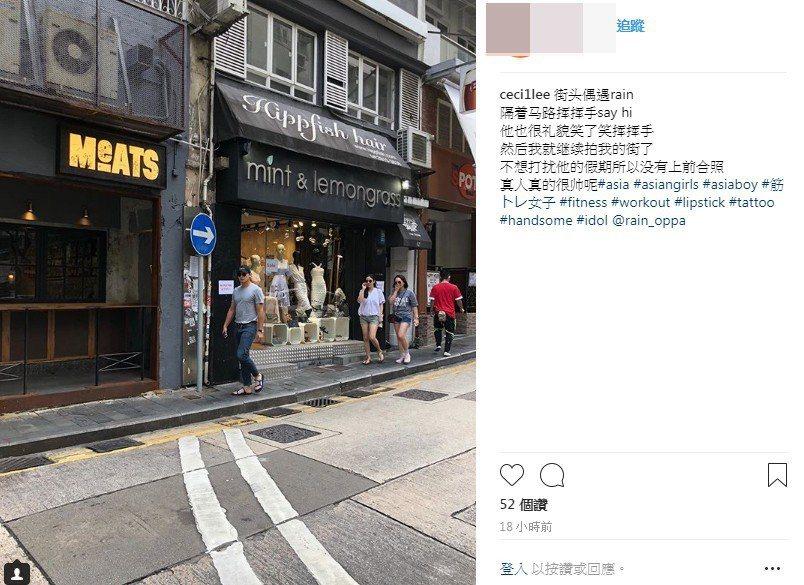 有網友在香港街頭捕獲野生歐巴Rain,Rain還親切地與他打招呼。圖/擷自IG。