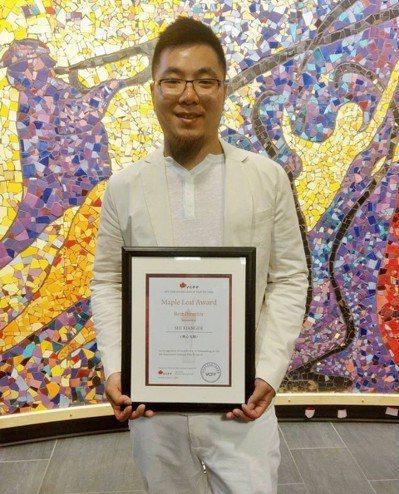溫哥華國際華語電影節「紅楓葉獎」最佳導演大獎由首次參獎年僅35歲的台灣導演施祥德...