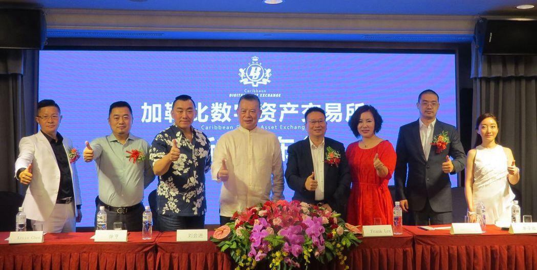 加勒比數字資產交易首次召開台灣區新聞發布會,包括INKC聯合創始人Emily、M...