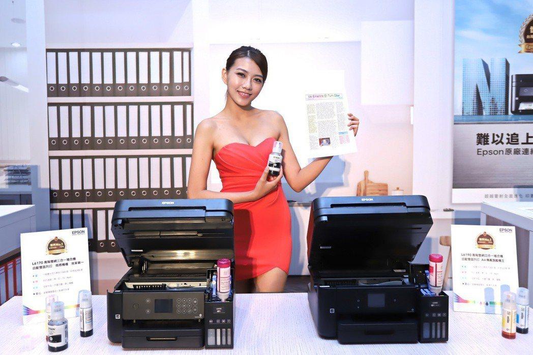 愛普生近年以連續供墨坐穩噴墨印表機霸主,並為不少頭家省下不必要的文件輸出費用。 ...