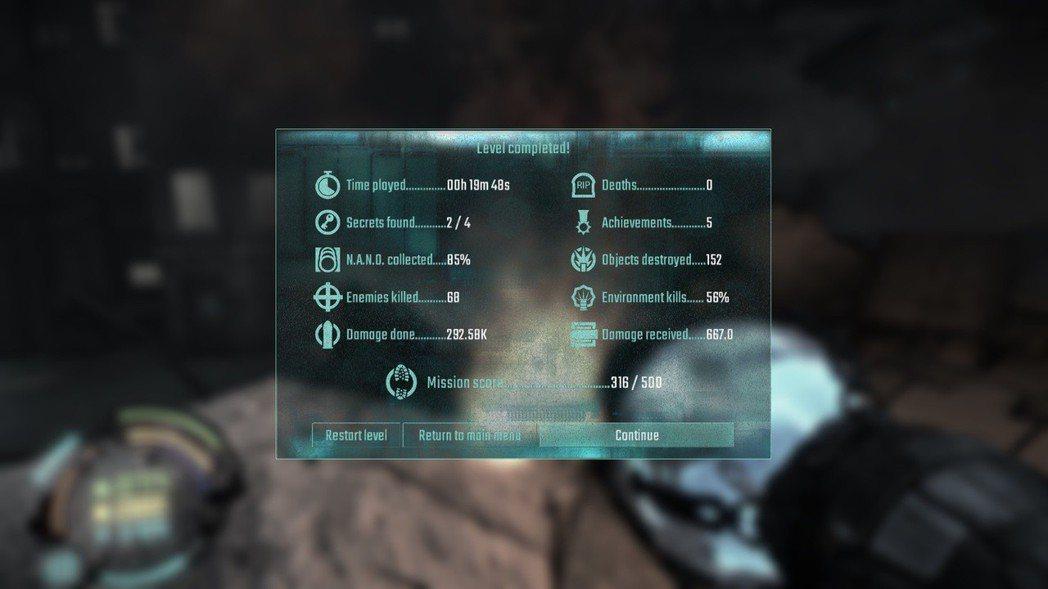 ▲《絕城逆戰》和《影武者》相同,設有關卡評分系統。