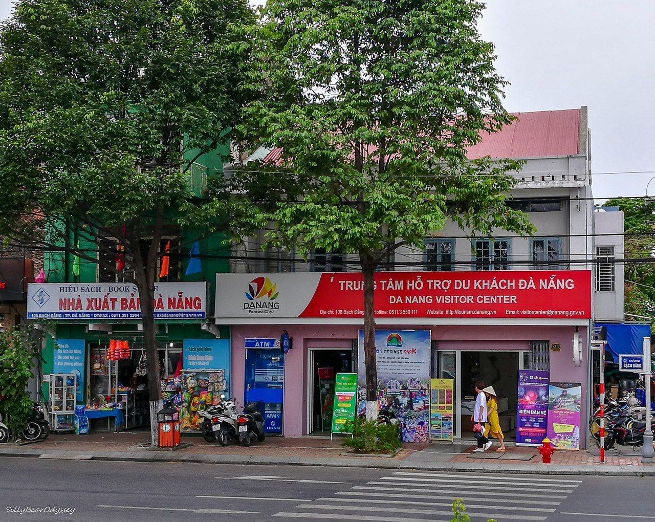Danang Visitor Centre, Danang。 圖/背包客棧