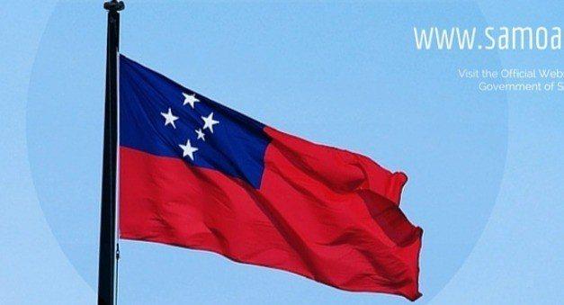 薩摩亞國旗。擷自薩摩亞政府臉書