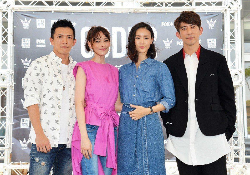 黃尚禾(左起)、姚以緹、鍾瑶、修杰楷主演「浮士德遊戲2」。圖/衛視電影台提供