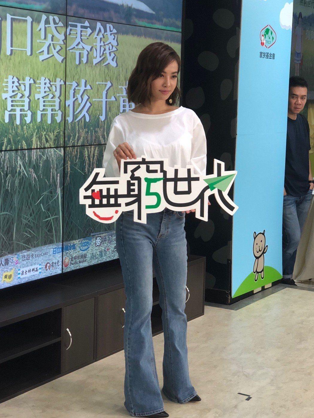 蔡依林26日出席公益記者會。記者許晉榮/攝影
