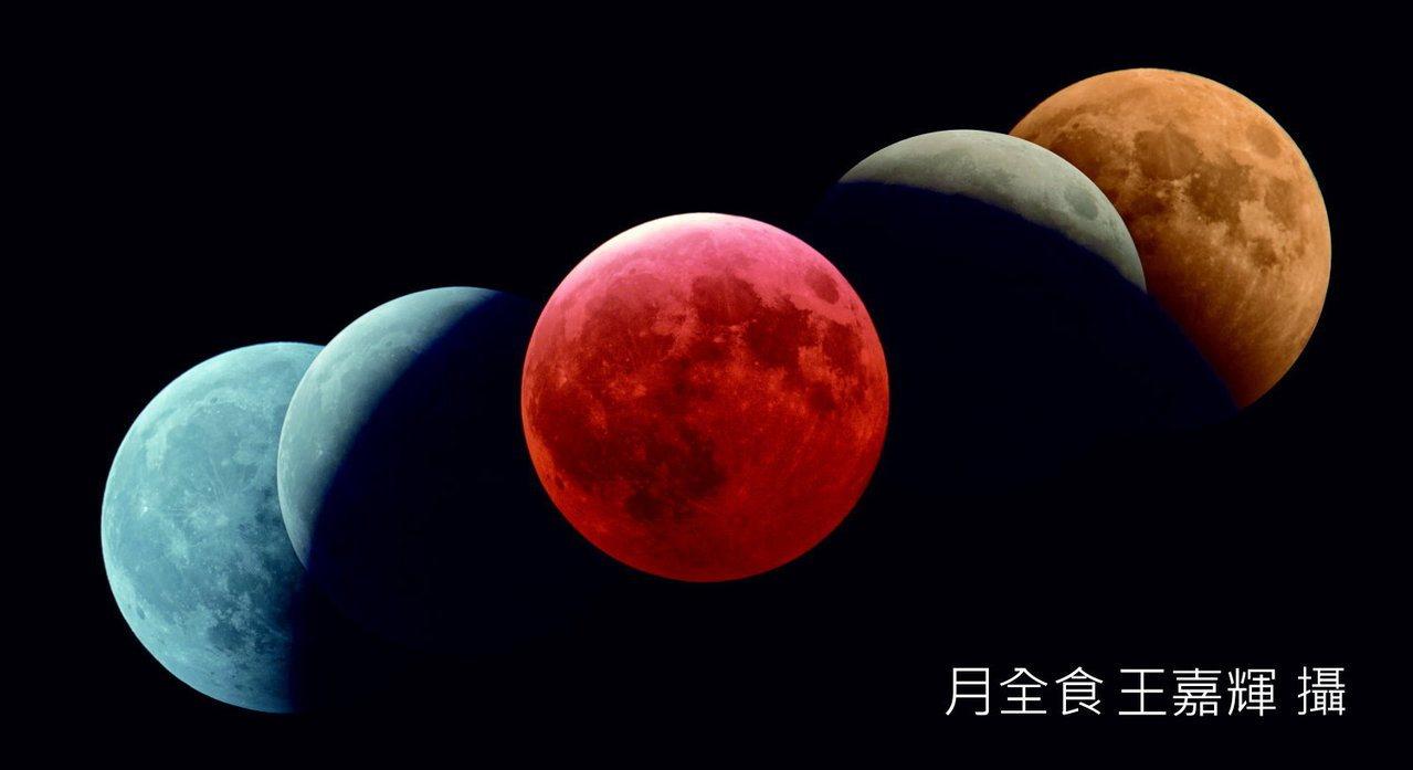 28日凌晨將發生今年第二場「月全食」,成為本世紀持續時間最久,全程將近4小時的月...
