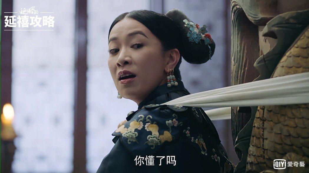 佘詩曼在「延禧攻略」中黑化。圖/愛奇藝台灣站提供