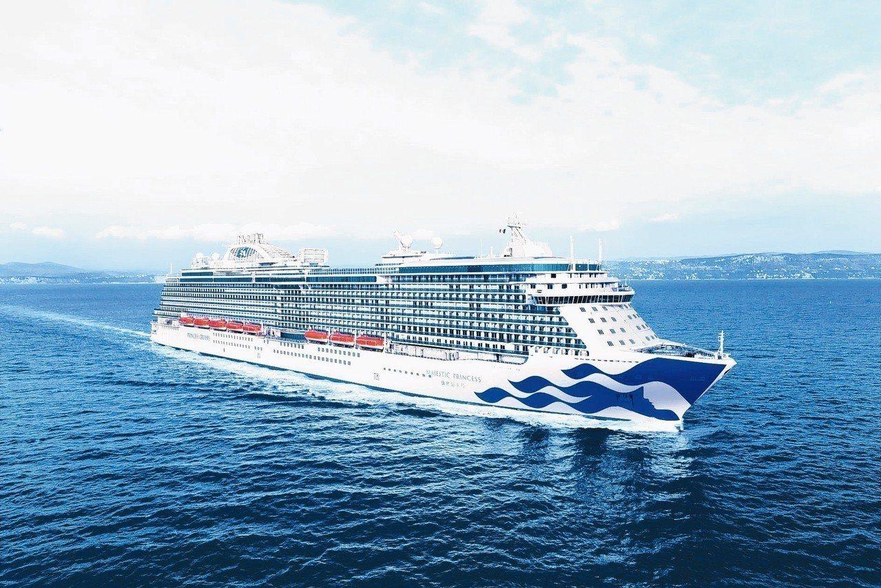 盛世公主號是公主遊輪專為亞洲市場所打造的最新遊輪。 圖/百威旅遊提供