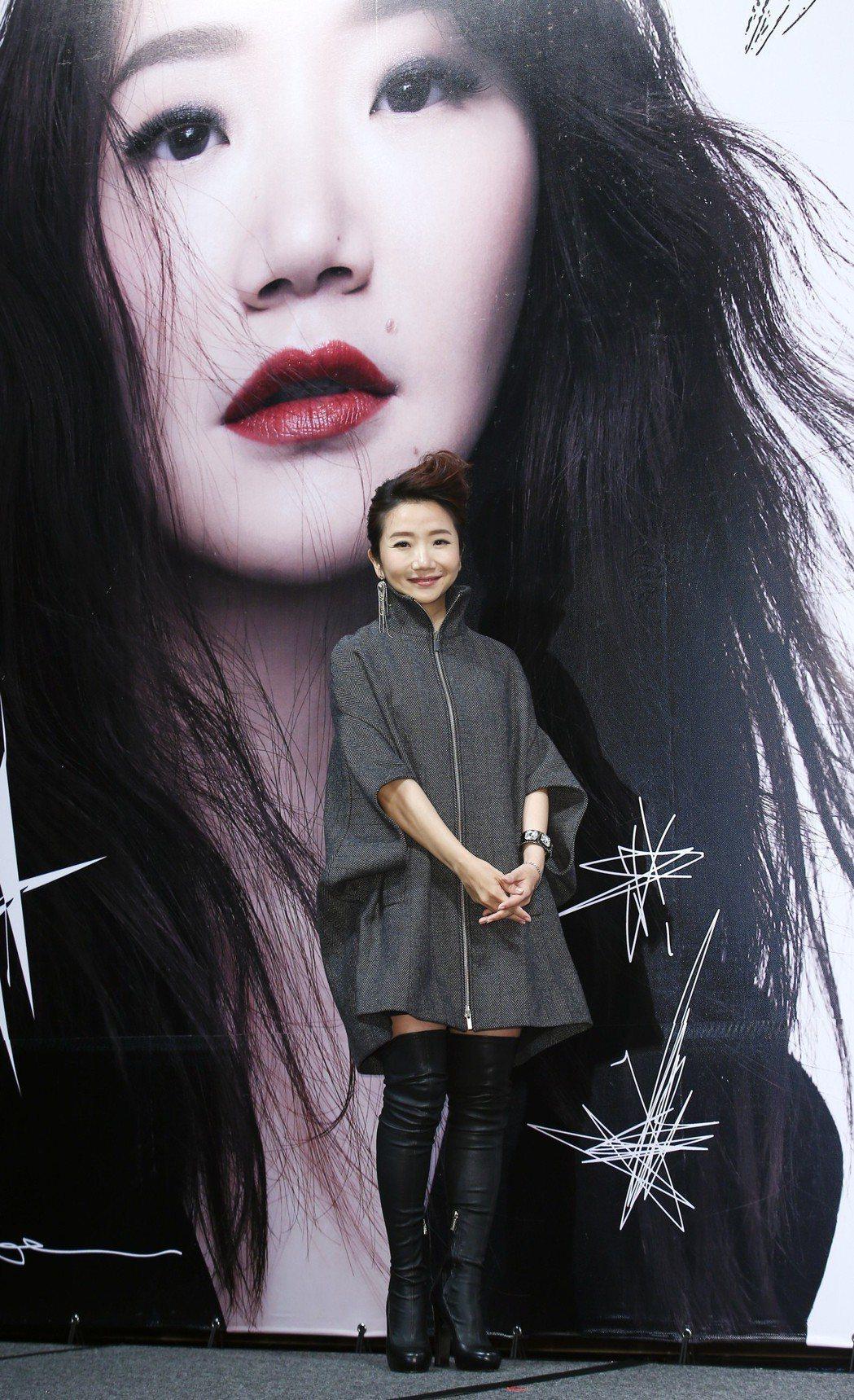陶晶瑩召開記者會,宣布將在11月舉辦28年來首場個人大型演唱會─「陶晶瑩的199...