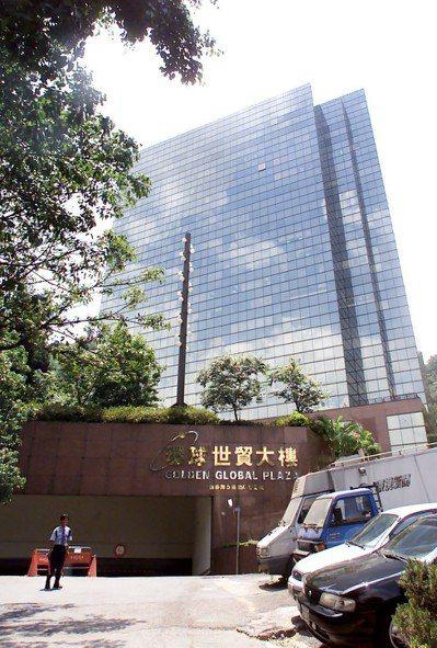 新台灣人基金會大樓。 圖/聯合報系資料照片