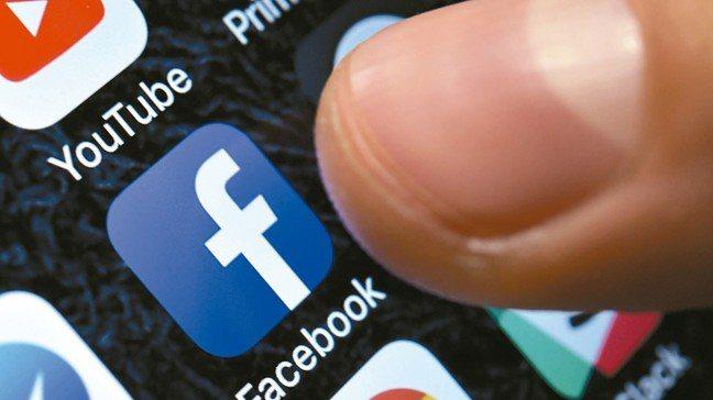 社群媒體龍頭臉書示警,未來幾年營收成長可能趨緩。 歐新社
