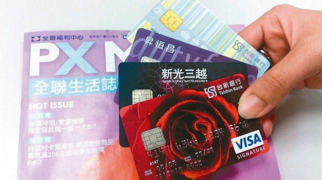 台新銀受惠大潤發聯名卡發卡數增加,以及@GoGo新卡增加,6月罕見奪下當月發卡王...