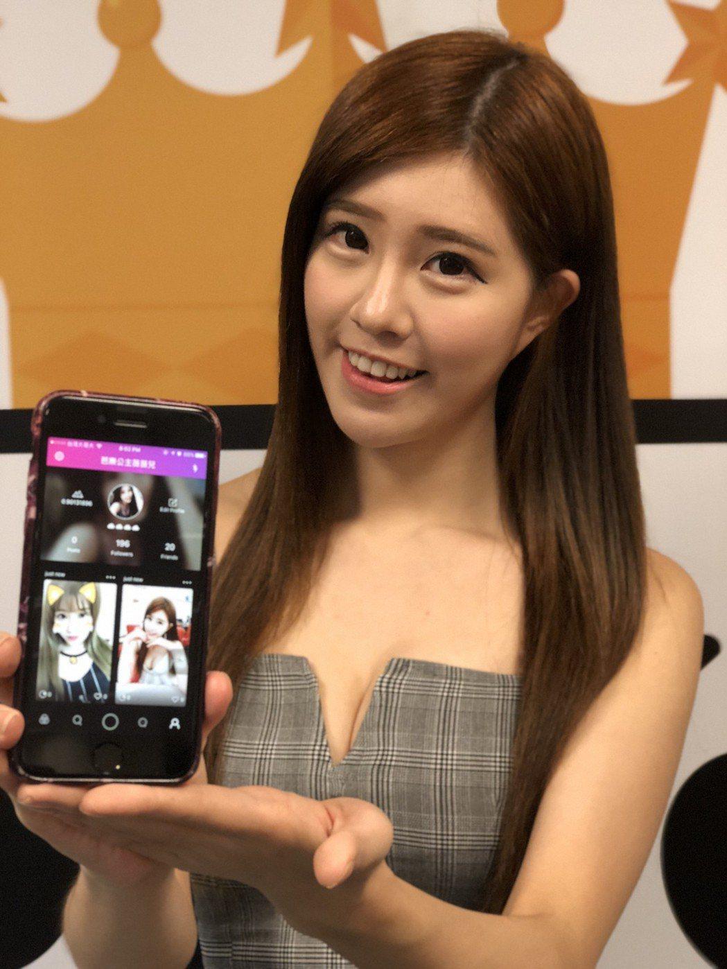 M17 Entertainment宣布將與秘銀科技共同經營社交挖礦平台Lit,把...