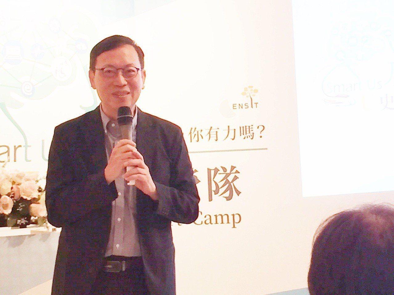 長榮大學校長李泳龍致詞。 洪紹晏/攝影