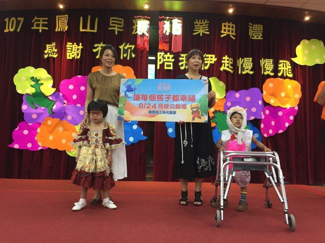 台灣福興文教基金會執行長林宜錚(左)及音樂製作人謝欣芷(右)呼籲公益專場購票。 ...