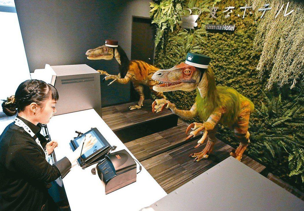 全球第一家機器人旅館在日本九州。 路透