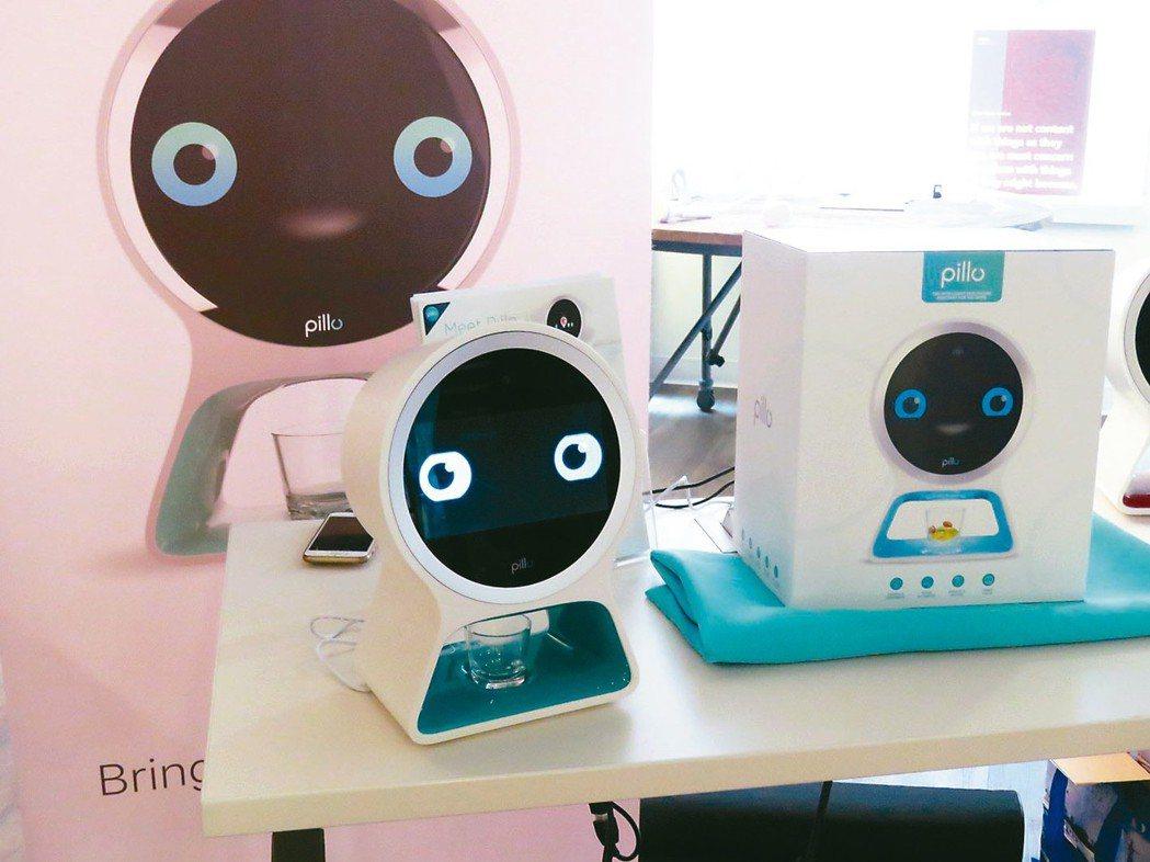 家庭健康機器人「 Pillo」能夠儲存並配給藥物。 華盛頓記者張加/攝影
