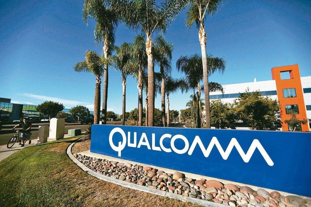 全球通訊晶片巨擘高通(Qualcomm)衰事不間斷,先是收購恩智浦(NXP)確定...