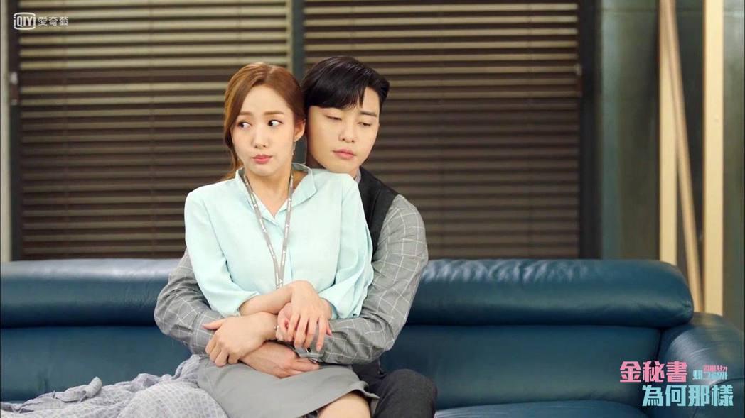朴敘俊與朴敏英合作演出韓劇《金祕書為何那樣》。 圖/擷自愛奇藝台灣站臉書