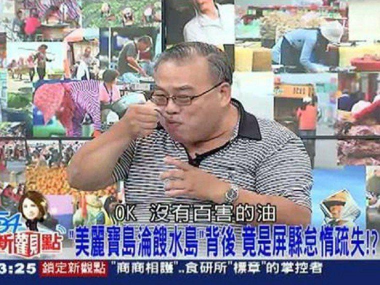 2014年9月8日,蘇正德應邀上三立電視《54新觀點》節目,遭主持人與名嘴圍攻,...