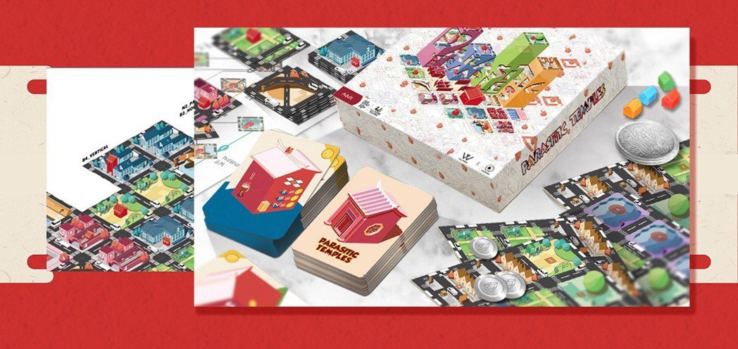 結合輕策略經營與卡牌收集的寄生之廟桌遊