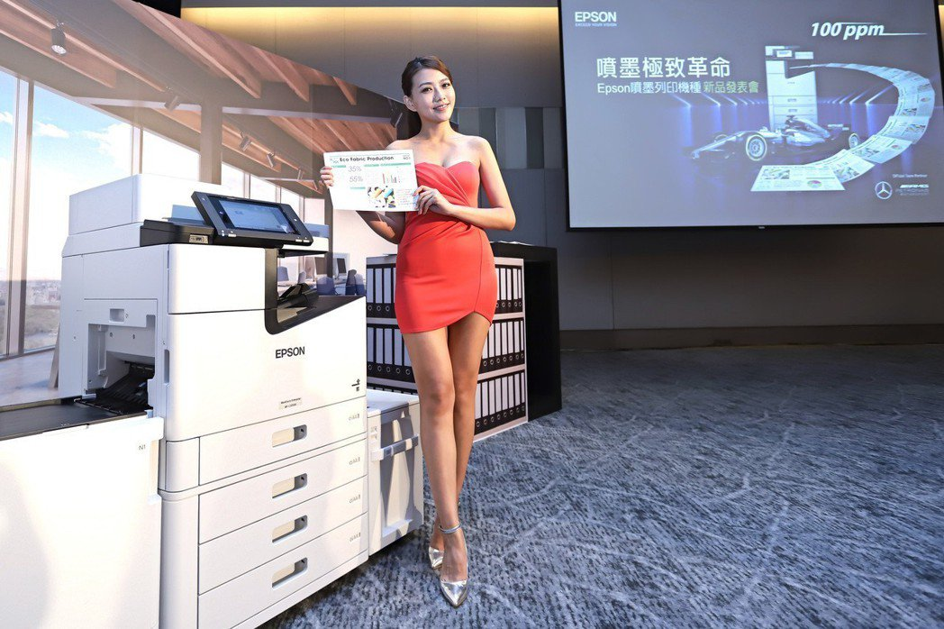 A3極速微噴影印機種WorkForce Enterprise WF-C20590...