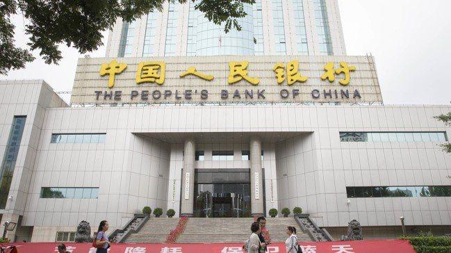 中國人民銀行。 中新社