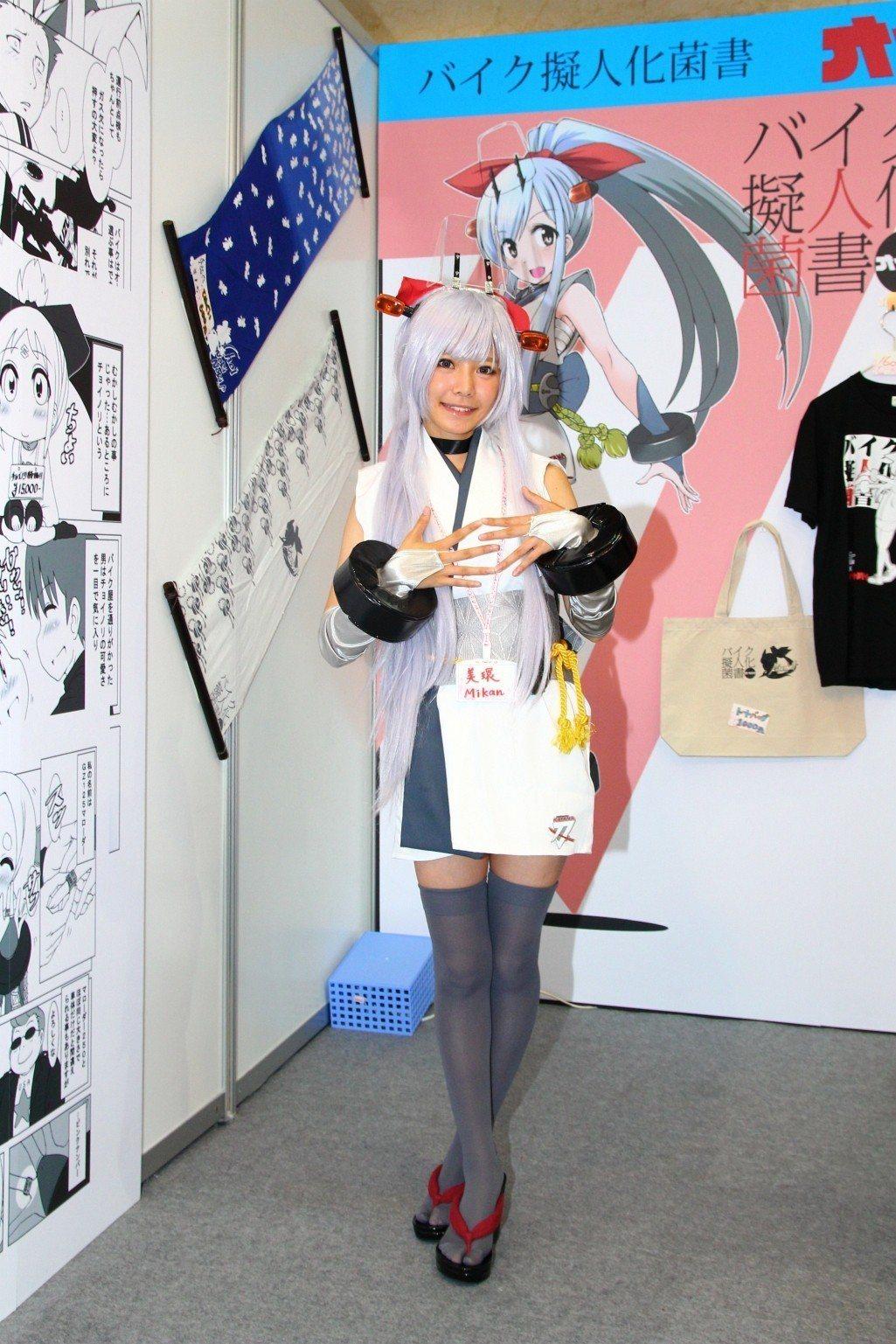 美環(Mikan)是日本的知名coser,展期間將會化身為《摩托車擬人化菌書》封面上的Suzuki GSX1100S Katana摩托車擬人角色。 記者張振群/攝影