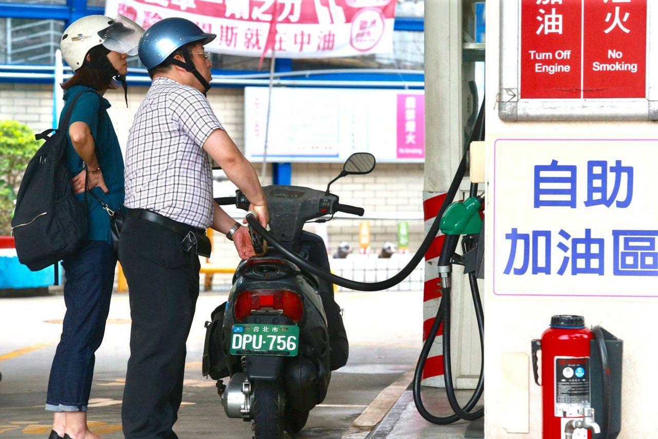 根據估算,中油下周汽、柴油價格可能調漲0.2、0.3元。本報資料照片