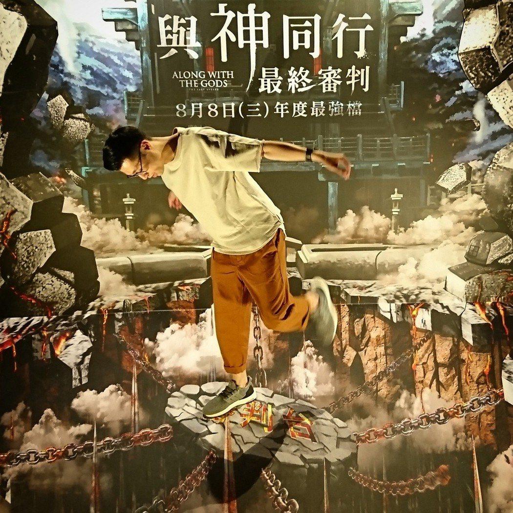 「與神同行:最終審判」3D火湯地獄引起許多影迷關注。圖/采昌提供