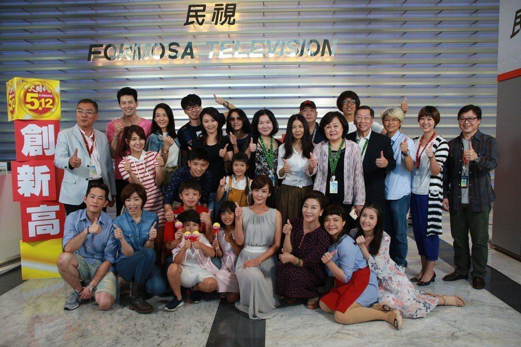 「大時代」收視再創新高,劇組演員開心慶功。圖/民視提供