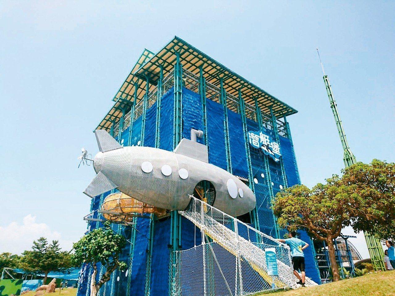高6層樓高的立體迷宮變身為「潛艇堡」。 記者羅建旺/攝影