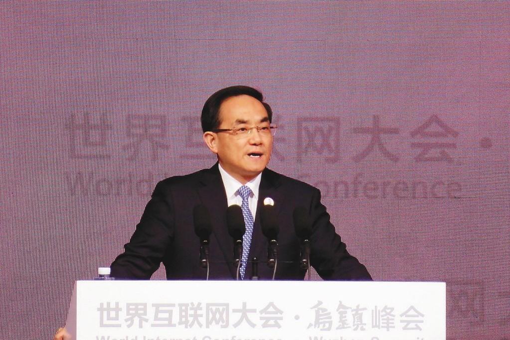 中國國家互聯網信息辦公室主任徐麟。 聯合報系資料照片/特派記者林則宏攝影