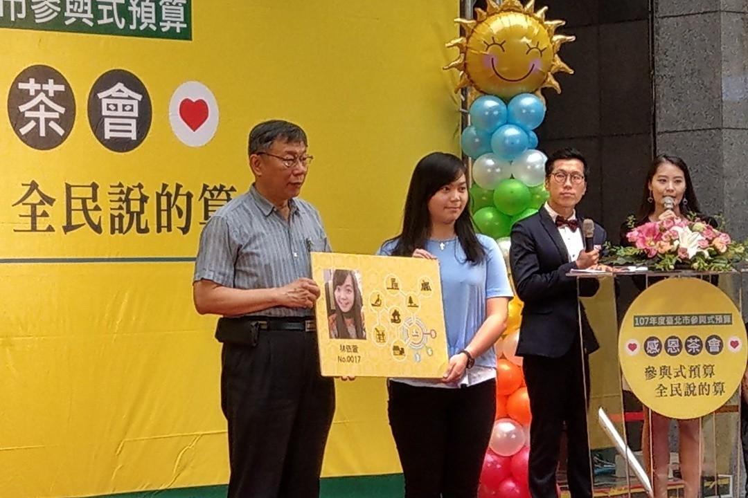 台北市長柯文哲下午參加107年度參與式預算感恩茶會。記者楊正海/攝影