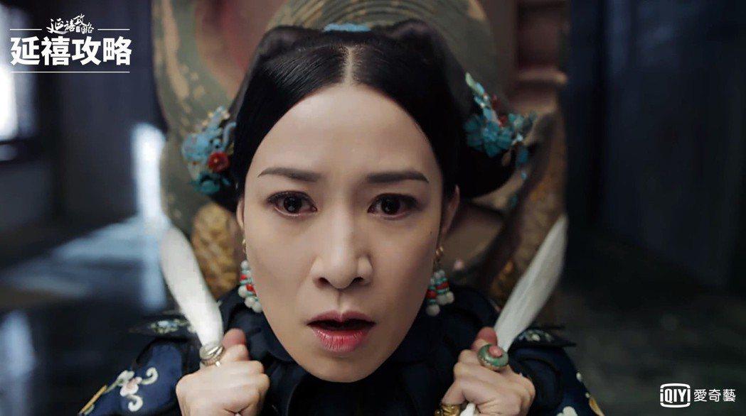 佘詩曼在「延禧攻略」戲中飾演嫻妃。圖/愛奇藝台灣站提供